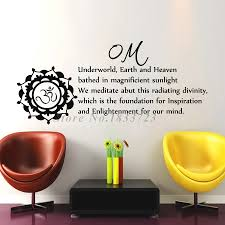 Om Wall Decal Mandala Vinyl by Decorative Vinyl Window Film Picture More Detailed Picture About