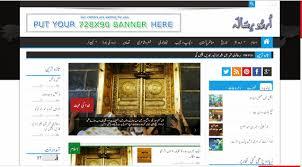urdu rissala u2013 magazine style blogger template english blog