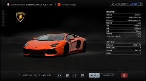 lamborghini engine gta gaming archive