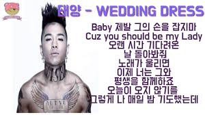 wedding dress lyrics korean find out gallery of awesome wedding dress lyrics korean