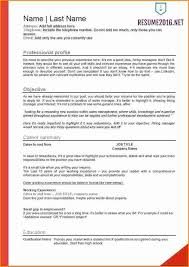 14 Good Objective In Resume Invoice Template Download - good resume format exles 53 images good resume format