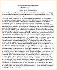 sample college application essays program format
