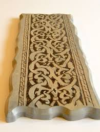 wooden wall woodburning arabesque design wood plaque