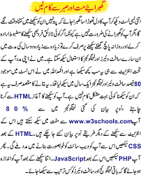 css tutorial in urdu learn html and javascript free course in urdu make money in pakistan