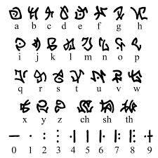 atlantean letters love for disney pinterest atlantis