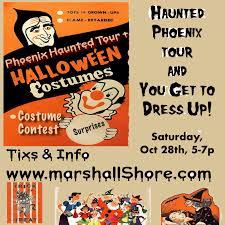 tempe spirit halloween store marshall shore the hip historian