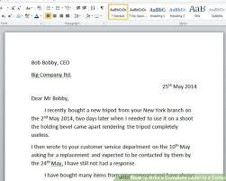 how to write a complaint letter about service complaint letter