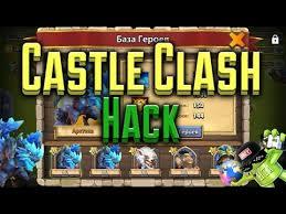game castle clash mod apk tags of castle clash mod apk hq video games