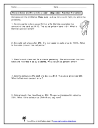 percentage increase and decrease worksheets with answers the