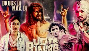 Seeking Theme Song Mp3 Sc Refuses To Halt Release Of Udta Punjab Punjab Haryana Hc