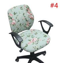 computer chair covers popular office chair covers buy cheap office chair covers lots