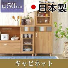 Rubberwood Kitchen Cabinets Kyotonya Hompo Rakutenichibaten Rakuten Global Market Capital