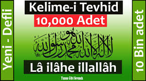 la ilaha illallah dhikr nonstop 10 000 times