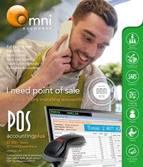 point of sale omni accounts