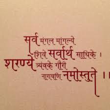 wedding quotes in marathi 128 best marathi quotes images on marathi calligraphy