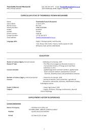 Resume For Ca Articleship Training Parish Nurse Sample Resume Sample Resume For Teachers With Experience