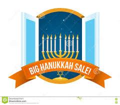 happy hanukkah sale emblem design stock vector image 78168773