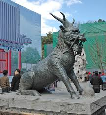 qilin statue a look back a qilin at the summer palace in china a gator in