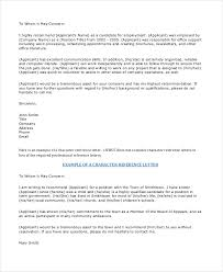 templates for a business letter email reference letter template thank you letter template business