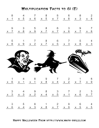 halloween math pages for 3rd grade halloween themed math pages
