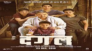 toilet ek prem katha review and hd full movies download e world news