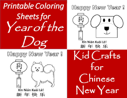 printable coloring pages for year of the dog kid crafts for