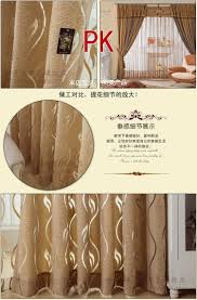Modern Window Curtains by Gold Brief Modern Window Curtains For Living Room Bedroom Quality