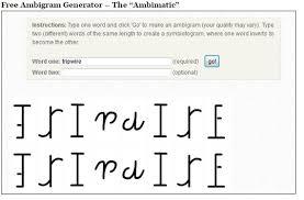ambigram tattoos ambigram maker ambigram generator a wise