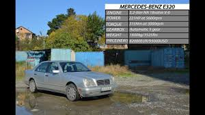 2003 mercedes e320 review 1997 mercedes e320 review