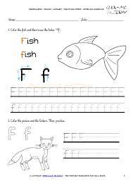 worksheet letter f worksheets benaffleckweb worksheets for