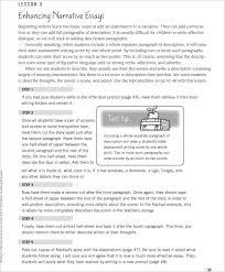 english essay samples essay examples best university essay writer websites for school sample of narrative essay topics family essay topics gxart orga view from the bridge english essay