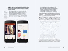 basics to design native apps designing mobile apps