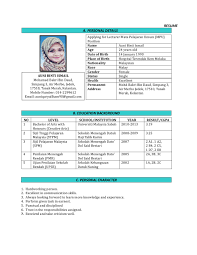 Best Resume Malaysia by Contoh Contoh Resume Free Resume Example And Writing Download