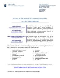 ubc resume help invitation letter ubc invitation letter ubc 2015 chd scholarships call for applications extended