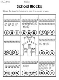 base ten worksheet free worksheets library download and print