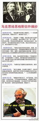 駘駑ent mural cuisine 十月2013 洪木林的杂辑