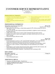 how to write a college student resume cover letter how to write an online resume how to write an resume cover letter how write resume how to prepare an a writing job e the howto resumehow