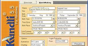 free download of kundli lite software full version kundli pro v5 5 full version including crack 35 59 mb how to s