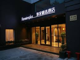 best price on homeinnplus shanghai north the bund zhoujiazui road