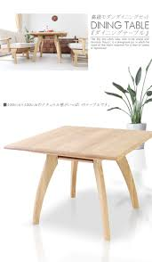 kagu mori rakuten global market living dining room four seat