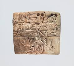 sample of photo essay the origins of writing essay heilbrunn timeline of art history cuneiform tablet administrative account of barley distribution with cylinder seal impression of a male figure