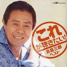 駲uipements cuisine のぶかつの部活動 since 1970 演歌