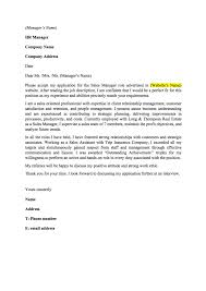 Sales Driven Resume Insurance Cover Letter Choice Image Cover Letter Ideas
