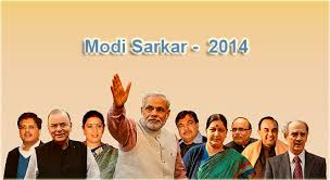 Cabinet Of Narendra Modi List Of Ministers In India 2014 Cabinet Ministers State Ministers