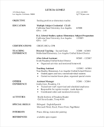 teacher resume examples first year elementary teacher resume