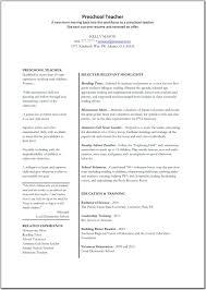 preschool resume template preschool resume template resume cover letter exle