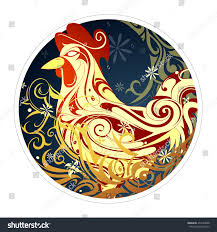 new year 2017 sign rooster by stock vector 451064038 shutterstock