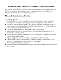 study guide for biology test chapter 6 7 u0026 8