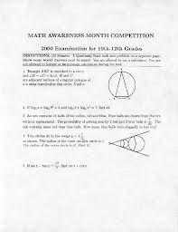 sample problems department of mathematics