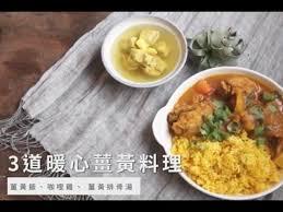 cuisine proven軋le jaune les 10 meilleures images du tableau 台北伴手禮大蒐秘sur